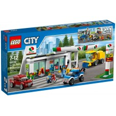 LEGO City Aptarnavimo stotis 60132