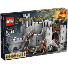 LEGO The Lord of the Rings Kova 9474