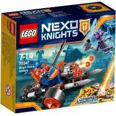 LEGO Nexo Knights Karališkosios sargybos artilerija 70347