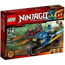 LEGO Ninjago dykumos žaibas 70622