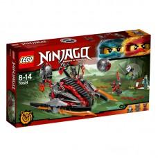 LEGO Ninjago Saugokis galingo kiaušinius svaidančio Vermiljonų įsibrovėlio 70624