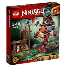 LEGO Ninjago Geležinio žmogaus prisikėlimas 70626