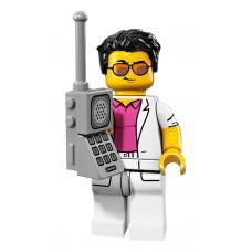 LEGO Minifigūrėlė Yuppie 71018-12
