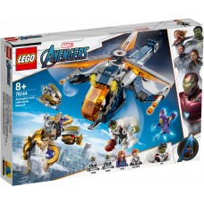 LEGO® Marvel Keršytojai Halko išsigelbėjimas Keršytojų sraigtasparniu 76144