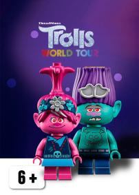 Trolls World Tour (6)